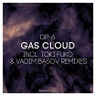 DR160 DP-6 Gas Cloud